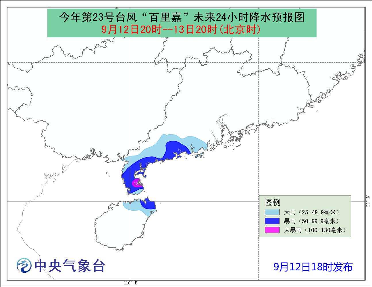 专业产品 中国天气网